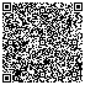 QR-код с контактной информацией организации ТАВДЫ ОТДЕЛ ГИБДД