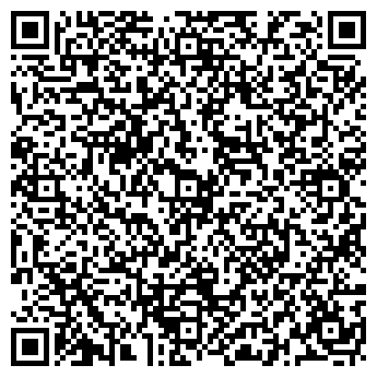 QR-код с контактной информацией организации ВИКУЛОВА ТАТЬЯНА БОРИСОВНА