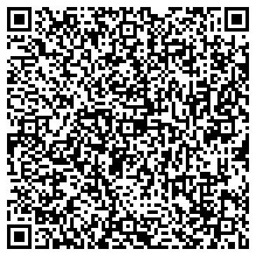 QR-код с контактной информацией организации КРУТИКОВА ТАТЬЯНА ГЕННАДЬЕВНА
