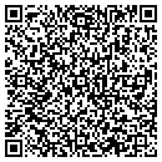 QR-код с контактной информацией организации КОМТЕЛ ОДО