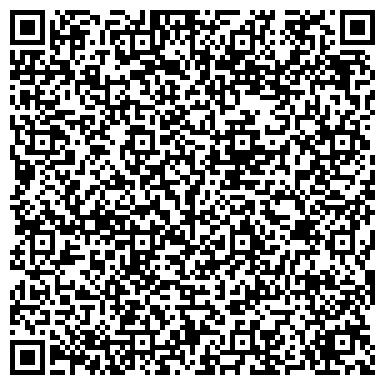 QR-код с контактной информацией организации ТАВДИНСКАЯ РАЙОНАЯ ТЕРРИТОРИАЛЬНАЯ ИЗБИРАТЕЛЬНАЯ КОМИССИЯ