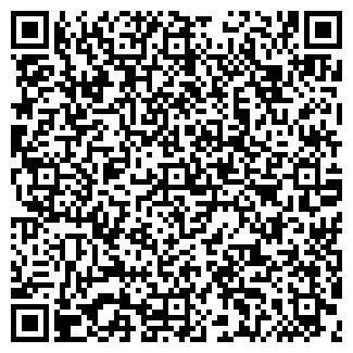 QR-код с контактной информацией организации КОНДИ ОДО