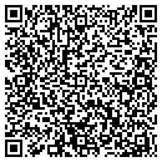 QR-код с контактной информацией организации ТАВДА-5