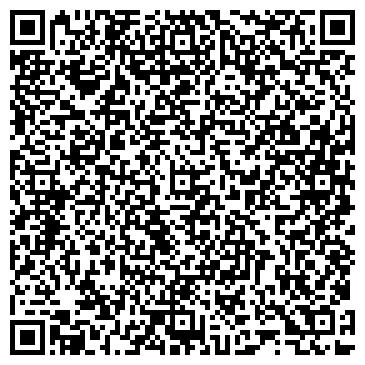 QR-код с контактной информацией организации ТАЗОВСКОЕ ПОТРЕБИТЕЛЬСКОЕ ОБЩЕСТВО