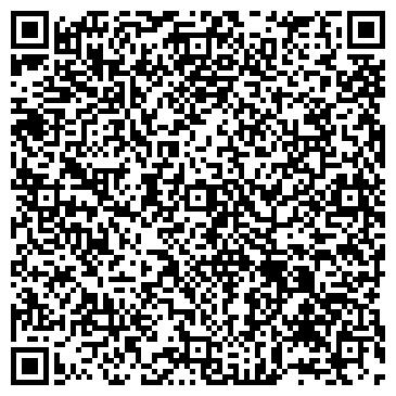 QR-код с контактной информацией организации РАСЧЕТНО-КАССОВЫЙ ЦЕНТР ТАЗОВСКИЙ