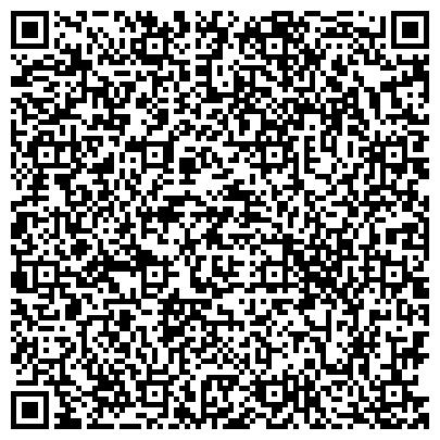 QR-код с контактной информацией организации ТАЗОВСКОЕ МУНИЦИПАЛЬНОЕ СПЕЦИАЛИЗИРОВАННОЕ СТРОИТЕЛЬНО-МОНТАЖНОЕ ПРЕДПРИЯТИЕ