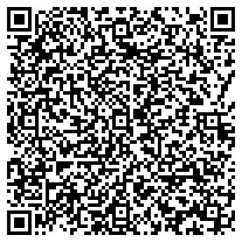 QR-код с контактной информацией организации КОНТИНЕНТ И К ОДО