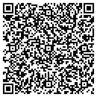 QR-код с контактной информацией организации ТАЛИЦЫ № 123