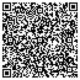 QR-код с контактной информацией организации УЕЦКОЕ