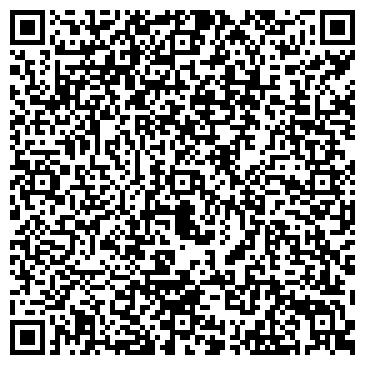 QR-код с контактной информацией организации ТАЛИЦКАЯ АВТОТРАНСПОРТНАЯ БАЗА, ООО