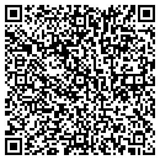 QR-код с контактной информацией организации ПЕРВУХИНА