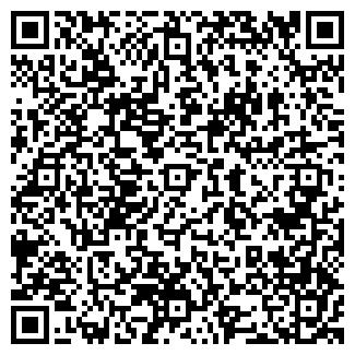 QR-код с контактной информацией организации ТАЛИЦКОЕ, ЗАО