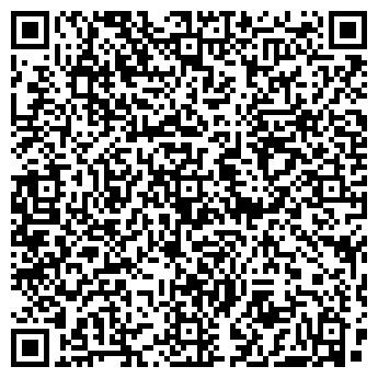 QR-код с контактной информацией организации ТАЛИЦКИЙ ЛЕСОТЕХНИЧЕСКИЙ ТЕХНИКУМ ИМ. Н.И. КУЗНЕЦОВА