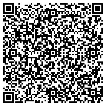 QR-код с контактной информацией организации ТАЛИЦКИЙ МЯСОКОМБИНАТ (Закрыт)