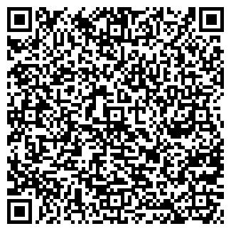 QR-код с контактной информацией организации ЛУЧ ТЕЛЕРАДИОКОМАПАНИЯ