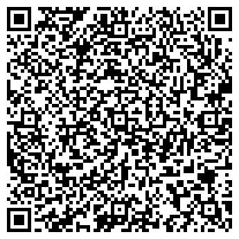 QR-код с контактной информацией организации ПУРГЕОЛСТРОЙ