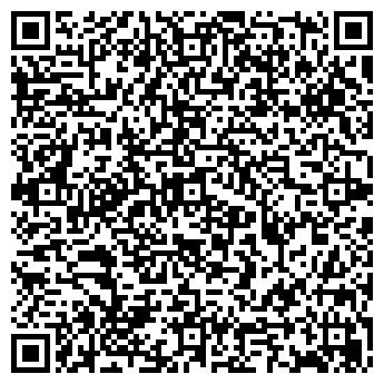 QR-код с контактной информацией организации ПУР-РЫБА ООО