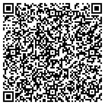QR-код с контактной информацией организации КООПРЕММОНТАЖНАЛАДКА ЧУП