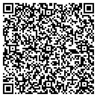 QR-код с контактной информацией организации ВАСИФ