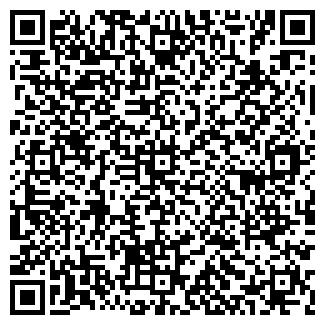 QR-код с контактной информацией организации САКТА-1