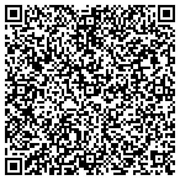 QR-код с контактной информацией организации УЮТ МЕБЕЛЬНЫЙ САЛОН