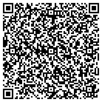 QR-код с контактной информацией организации ТЕРЕМОК ПАВИЛЬОН