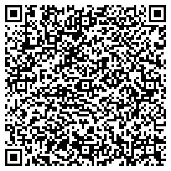 QR-код с контактной информацией организации КОПИ КОМПЛЕКС ОДО