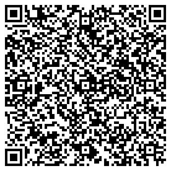 QR-код с контактной информацией организации КЕДР ПАВИЛЬОН