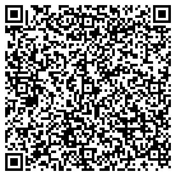 QR-код с контактной информацией организации ПОСУДА ТОРГОВЫЙ ДОМ