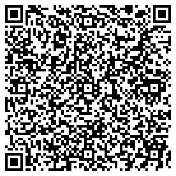 QR-код с контактной информацией организации ФЕВРАЛЬ ПАВИЛЬОН