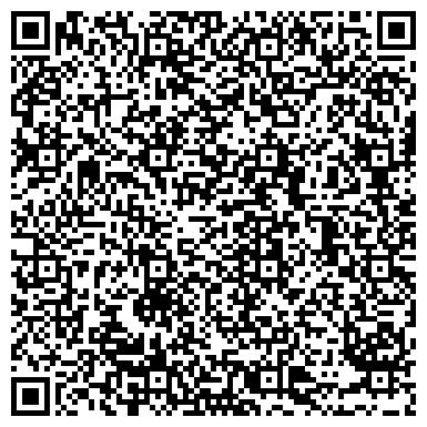 QR-код с контактной информацией организации ПАО «Запсибкомбанк» Дополнительный офис №37 «Тарко-Салинский»