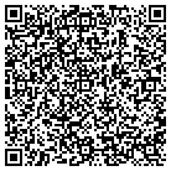 QR-код с контактной информацией организации ПРЕСТИЖ ПАВИЛЬОН
