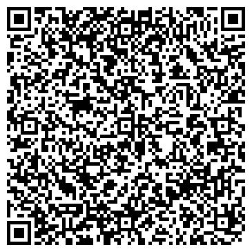 QR-код с контактной информацией организации МАСТЕР ДЕНТ СТОМАТОЛОГИЧЕСКИЙ КАБИНЕТ