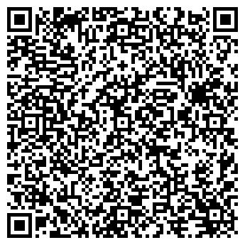 QR-код с контактной информацией организации ФОБОС ТОО