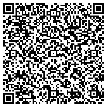 QR-код с контактной информацией организации Кафе ЦЕНТУРИОН