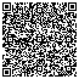 QR-код с контактной информацией организации КРЕДО ООО