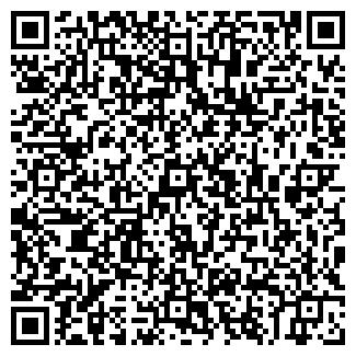 QR-код с контактной информацией организации ИНТЕЛСЕРВИС