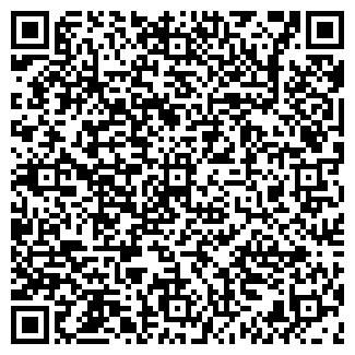 QR-код с контактной информацией организации ФАРМА-СЕРВИС