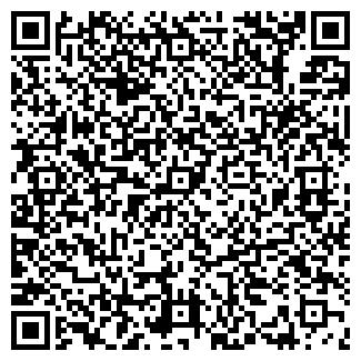 QR-код с контактной информацией организации КРИОТЕКС ОДО