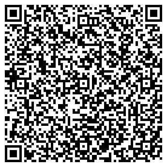 QR-код с контактной информацией организации МЕЖРАЙОННЫЙ ДИСПАНСЕР