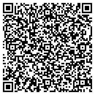 QR-код с контактной информацией организации ЖЭК-4
