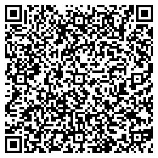 QR-код с контактной информацией организации ТЮМЕНЬЭНЕРГО