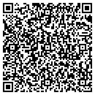 QR-код с контактной информацией организации ФАРМА