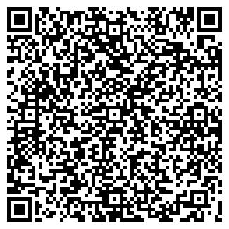 QR-код с контактной информацией организации КИССАН