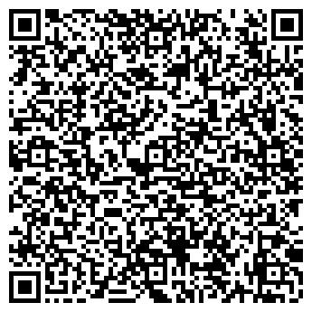 QR-код с контактной информацией организации ТОБОЛЬСКАЯ МЕЖРАЙБАЗА