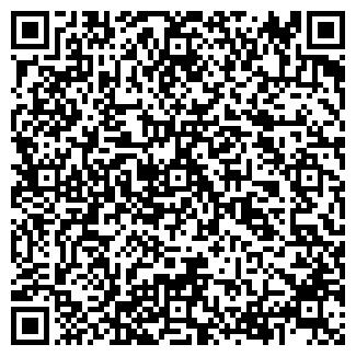 QR-код с контактной информацией организации КАНЦЛЕНД