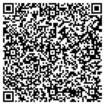 QR-код с контактной информацией организации ТОБОЛЬСКИЙ ХЛАДОКОМБИНАТ