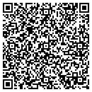 QR-код с контактной информацией организации АРКАДА ЦТО
