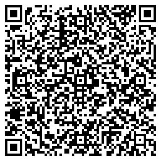 QR-код с контактной информацией организации СЕВЕРЯНКА ДОМ БЫТА