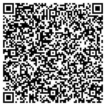 QR-код с контактной информацией организации КСУП КОМБИНАТ ВОСТОК